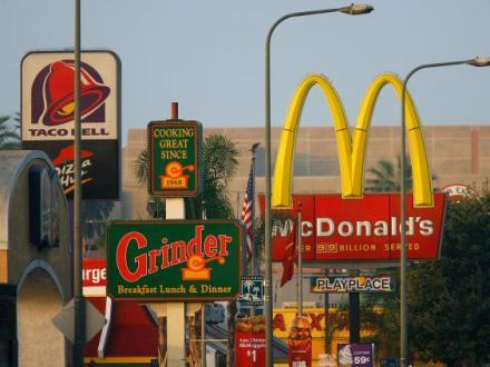 fast-food-getty